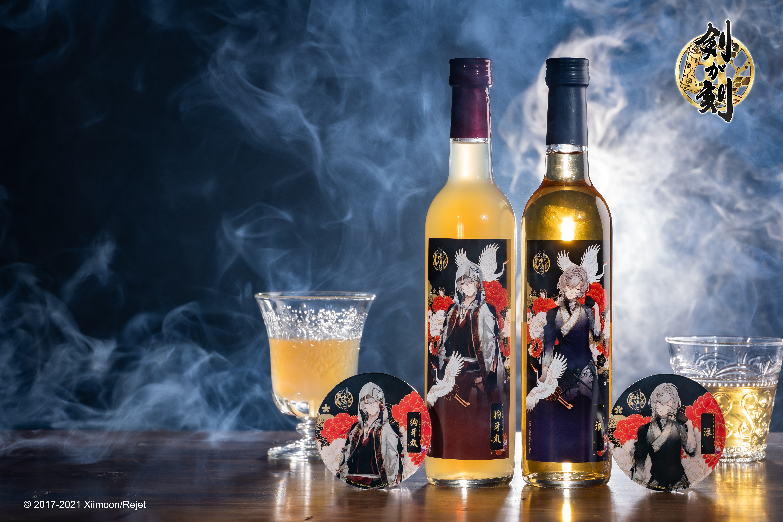 『剣が刻』×「EH酒造」!二周年記念狗牙丸の林檎酒&浪の梅酒発売開始!